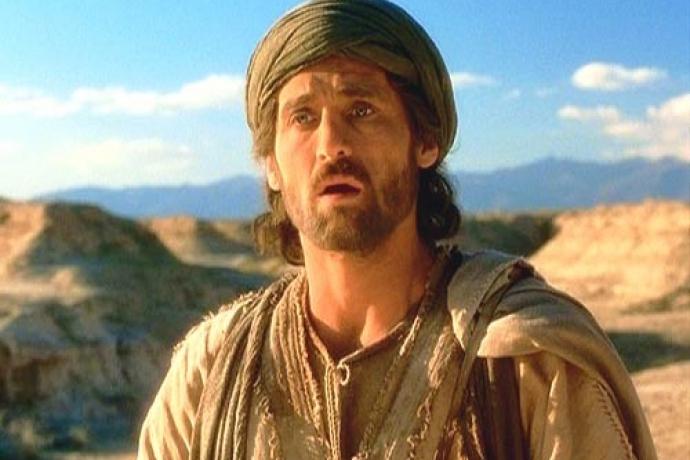 jeremias profeta: