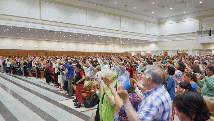 Reunión del Encuentro con Dios