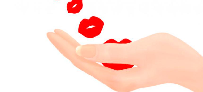 Sus besos
