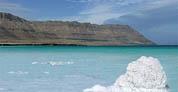 Millones de años bajo el Mar Muerto