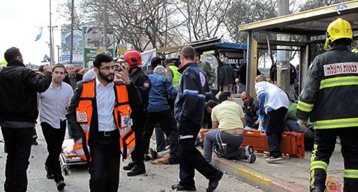 Fuerte explosión en Jerusalem
