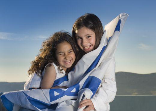 Israel cumple 63 años