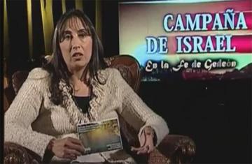 Campaña de Israel: Patricia disfruta de una nueva vida