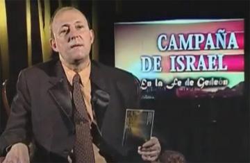 Campaña de Israel: Todo o nada