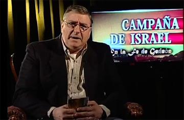 Conquistas a través de la Campaña de Israel