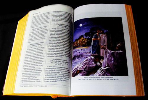 Indígenas quechuas reciben la Biblia en su idioma