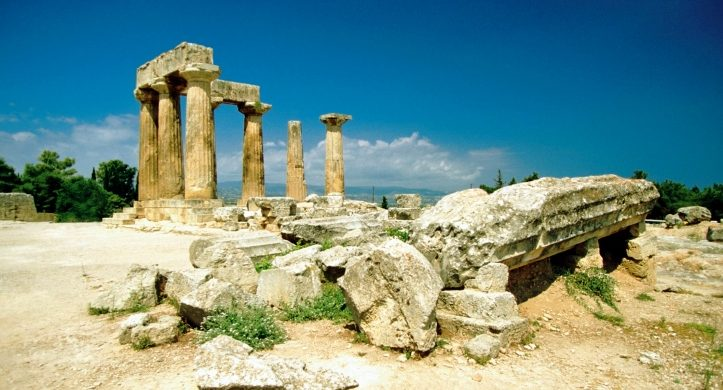 Lugares de la Biblia – Corinto
