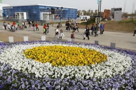 El Día del Estudiante se festeja en Tecnópolis