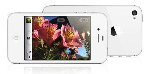 Conoce al nuevo iPhone 4S