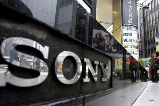 Sony apuesta por la tecnología para discapacitados