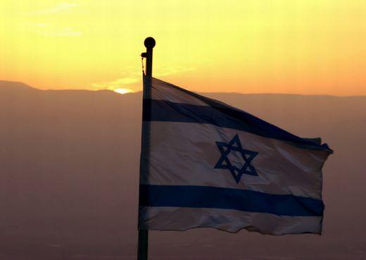 Curiosidades de Israel – Calendário hebreo