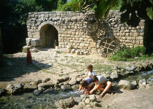 Cesarea de Filipo
