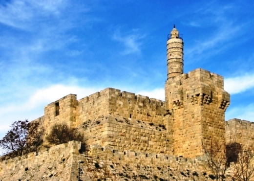 Lugares de la Biblia – La Ciudad de David