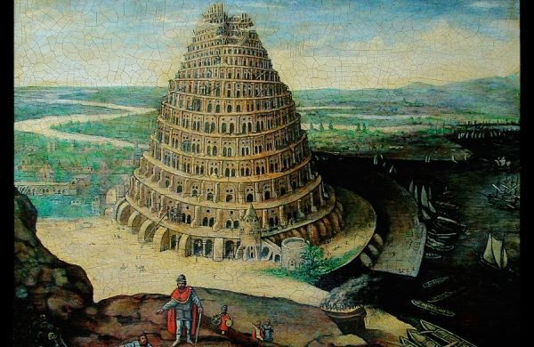 Lugares de la Biblia – Torre de Babel