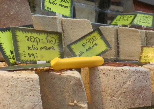 ¿Qué comercializan los mercados y ferias de Israel?