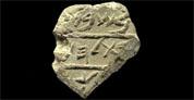 Arqueólogos hallan la primera prueba de la existencia de la Belén bíblica