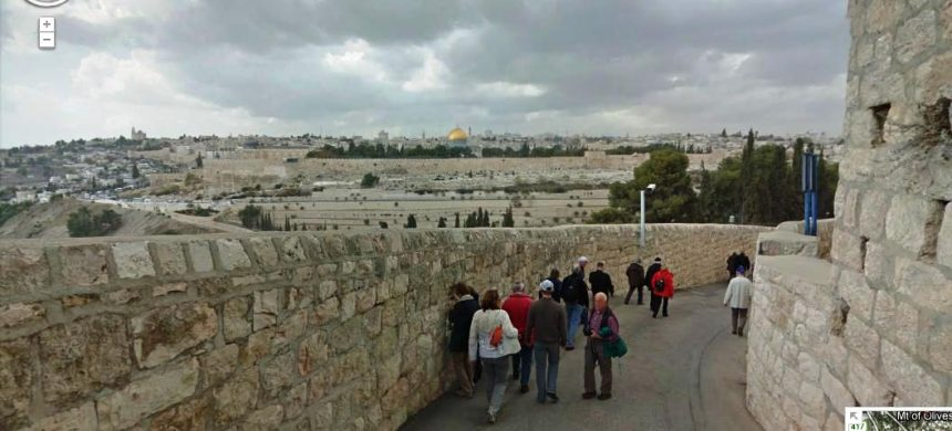 Israel virtual