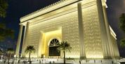 La iluminación del Templo