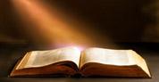 La fe atrevida