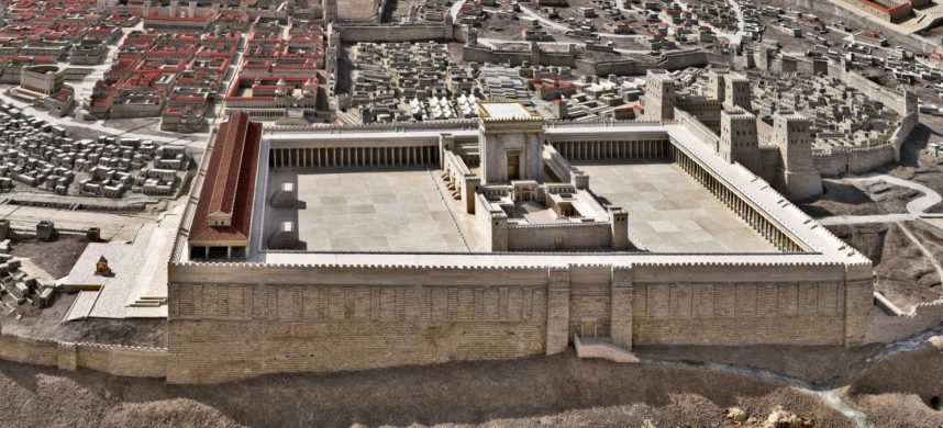 """Exposición """"Los Tesoros del Templo"""" en Jerusalén"""