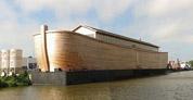 Sin Arca de Noé en Londres