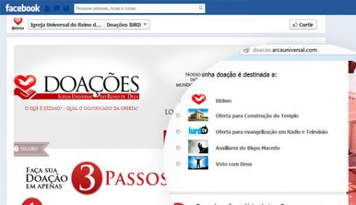 La IURD es la primera iglesia de Brasil que tiene sistema de donaciones vía Facebook