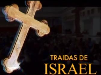 Las 7 Cruces Benditas de Israel