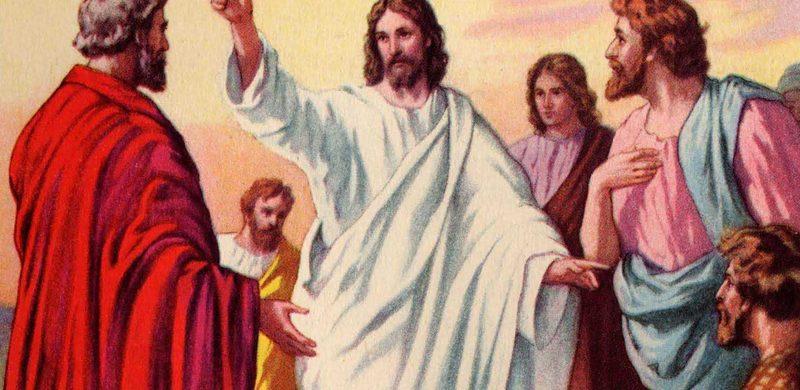 Costumbres de la Biblia: El arameo