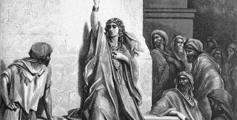 Costumbres de la Biblia – Los antiguos liderazgos