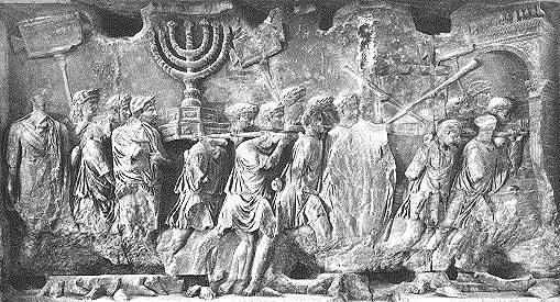 La arqueología comprueba un sitio romano en Jerusalén