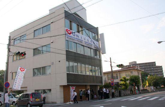 Nuevo templo de la Universal en Komaki, Japón