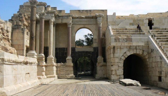 Lugares de la Biblia – Bet She'an