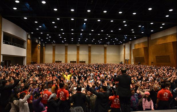 Gran concentración de fe en Asunción