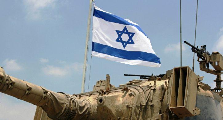 Fuego contra Israel