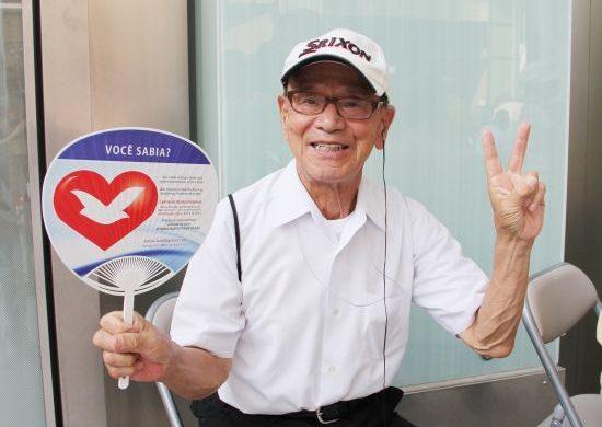 Japón: Universal para todas las edades