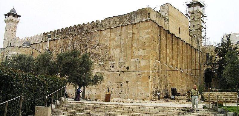 Lugares de la Biblia – Sepultura de los Patriarcas