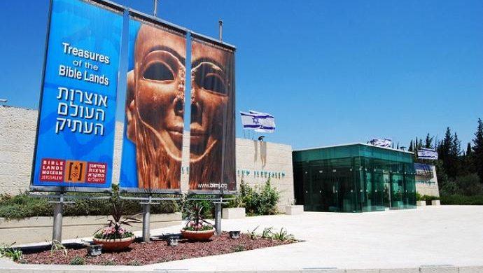 Un museo para los lugares de la Biblia