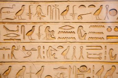 El Egipto de los tiempos bíblicos