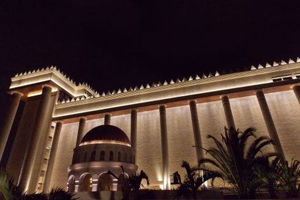 La honra de ir al Templo de Salomón