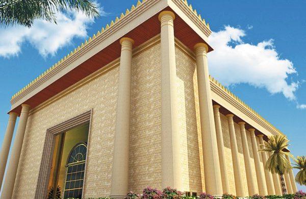 Conozca los artefactos del Templo