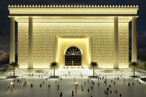 El Templo y el tiempo
