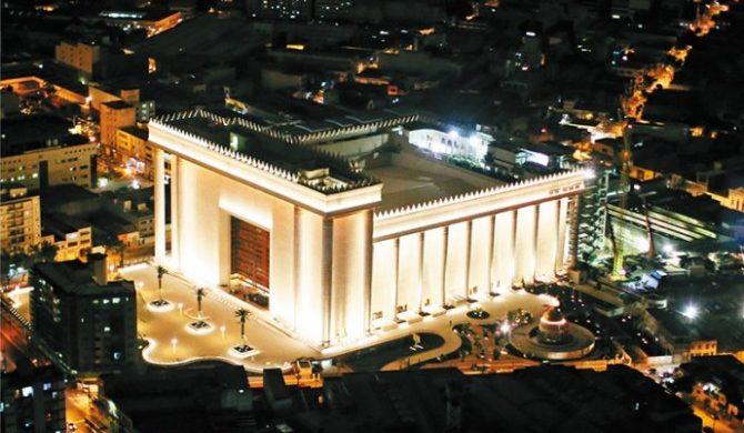 ¿Cuál es el objetivo del Templo de Salomón?