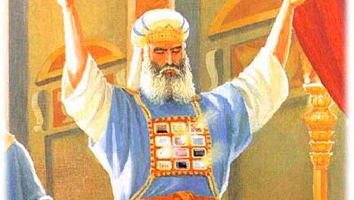 Santidad al Señor