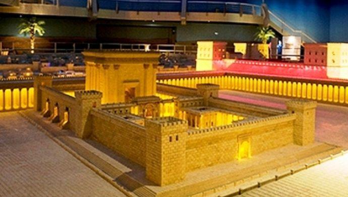 Conozca la historia de Herodes y el Templo