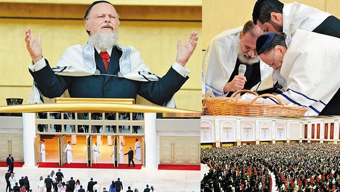 Encuentro especial en el Templo de Salomón