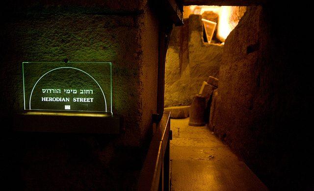 Los túneles del Monte del Templo