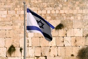Comentarios de judíos
