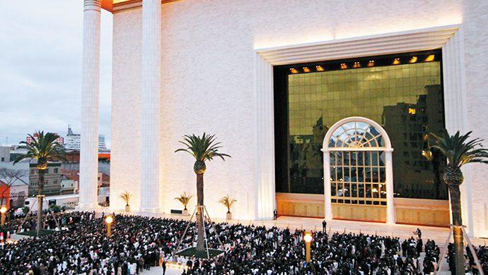 Se inauguró el Templo de Salomón