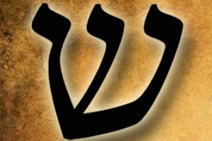La Trinidad de Dios