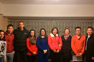 Nubecita en la China